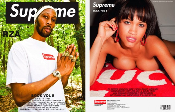 Cover Supreme Book Vol 5